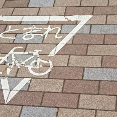 「とまれの自転車表記」の写真素材