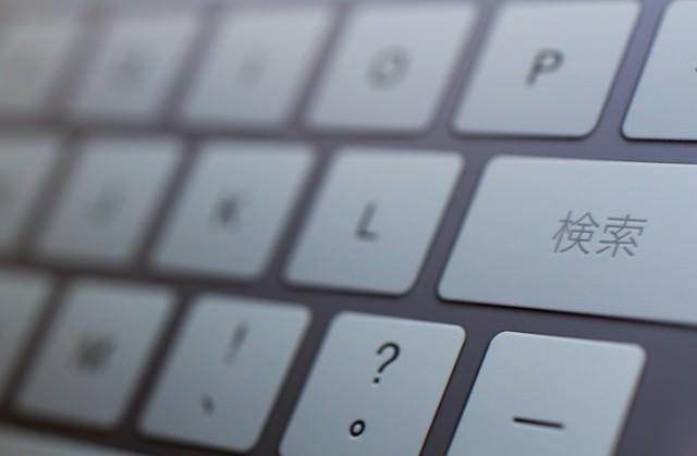 タブレットのキーボードの写真