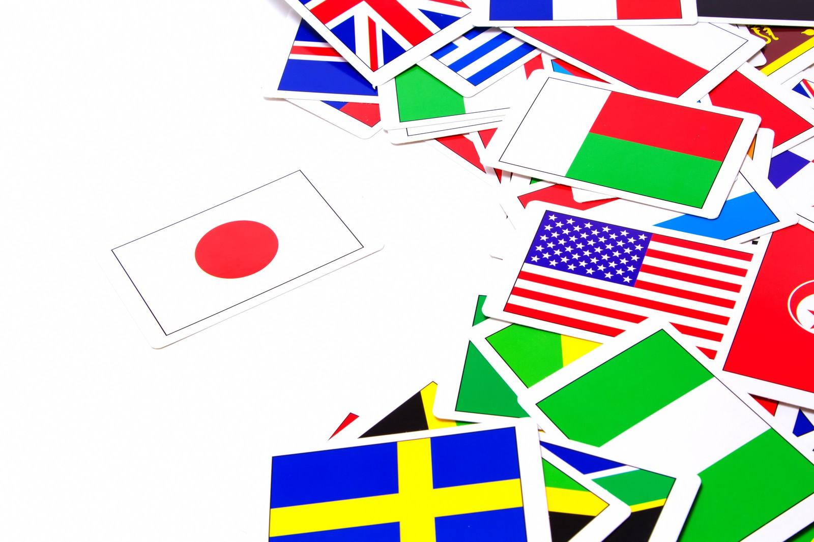 「日本だけ孤立した国旗カード日本だけ孤立した国旗カード」のフリー写真素材を拡大