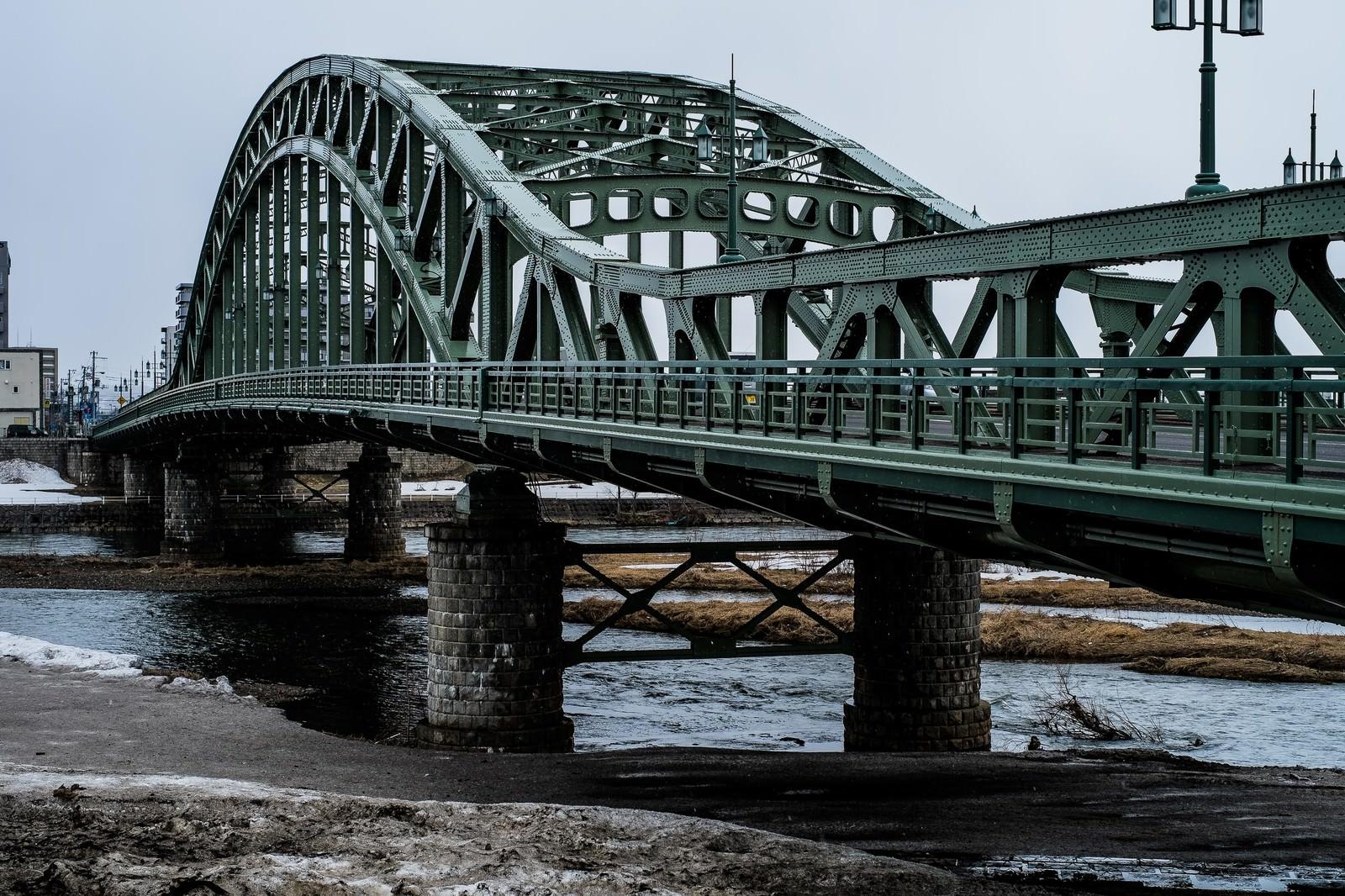 「北海道の旭橋」の写真
