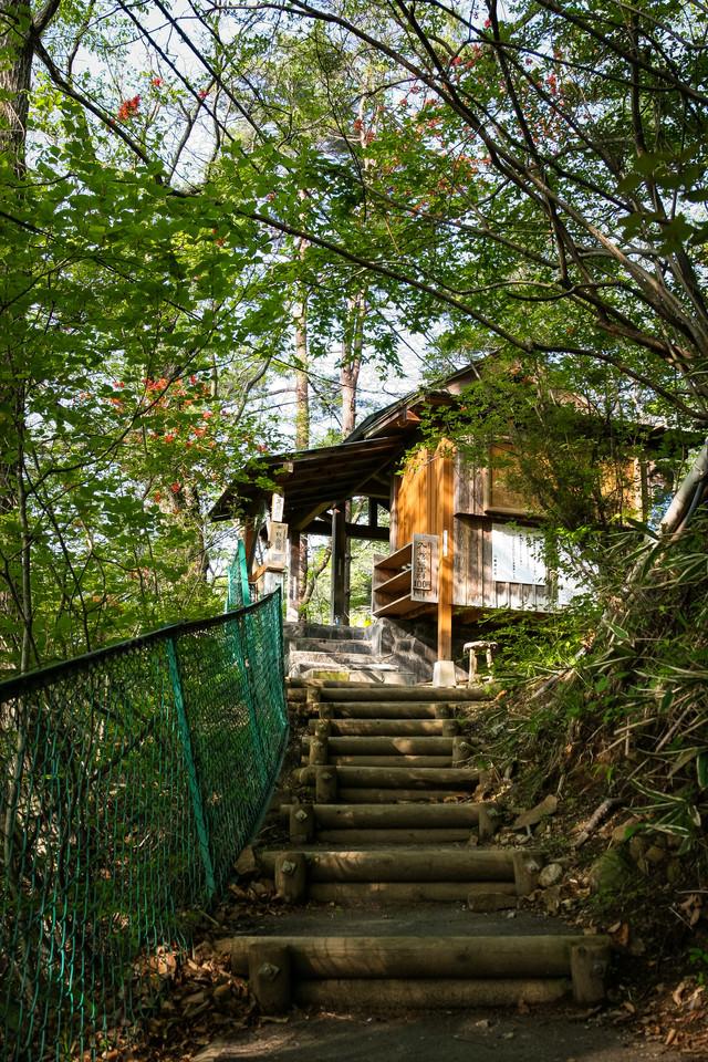 「旧川原湯温泉「聖天様露天風呂」前」のフリー写真素材