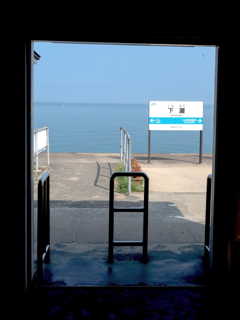 「下灘駅の駅名標と海(愛媛県)」の写真