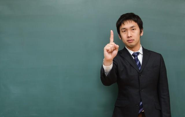 「目指せナンバー1」をする塾の講師の写真