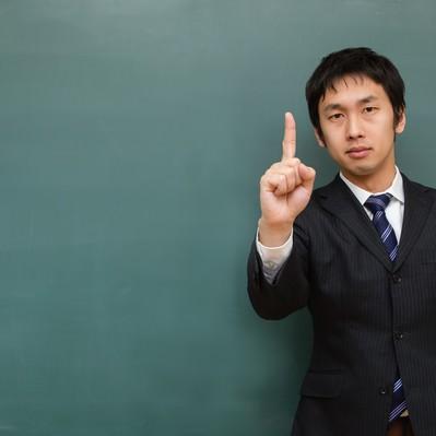 「「目指せナンバー1」をする塾の講師」の写真素材