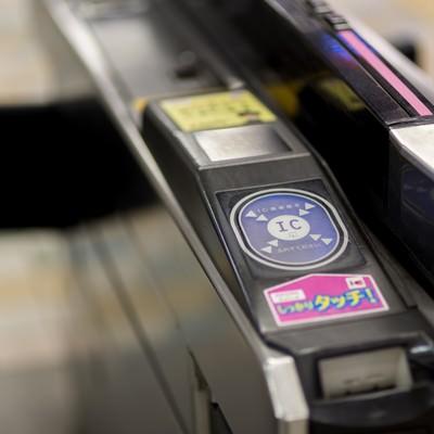 「駅の自動改札機」の写真素材