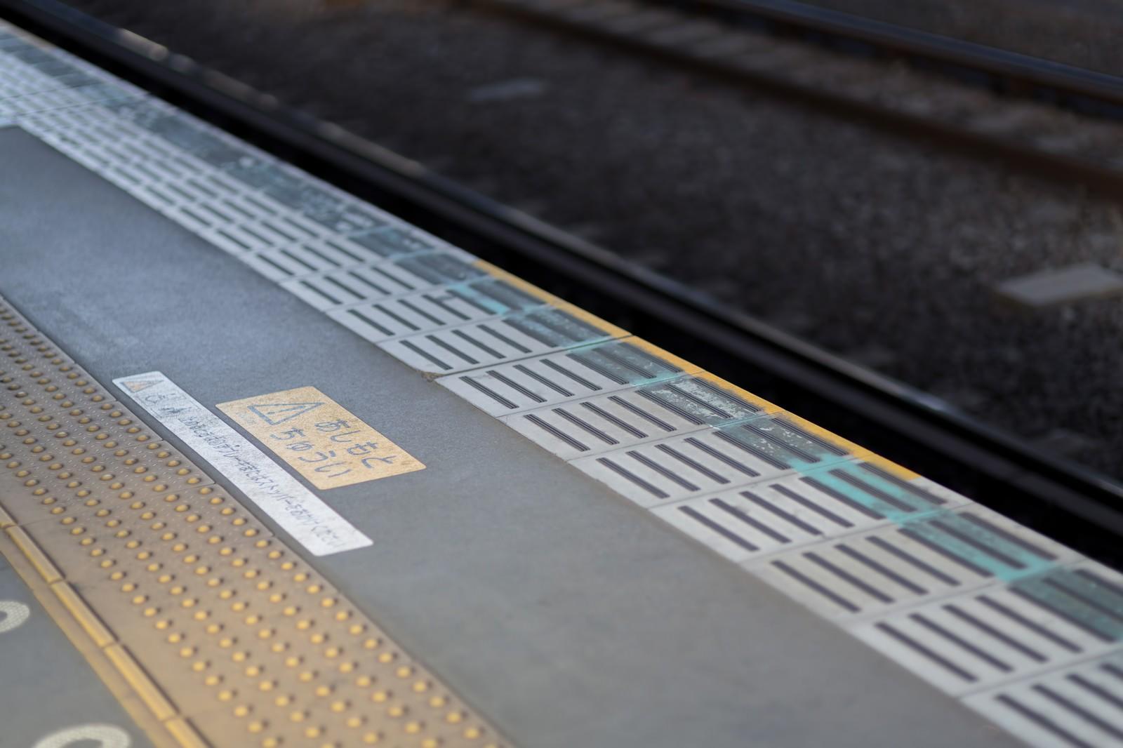 「駅のあしもとちゅうい(黄色い線)」の写真