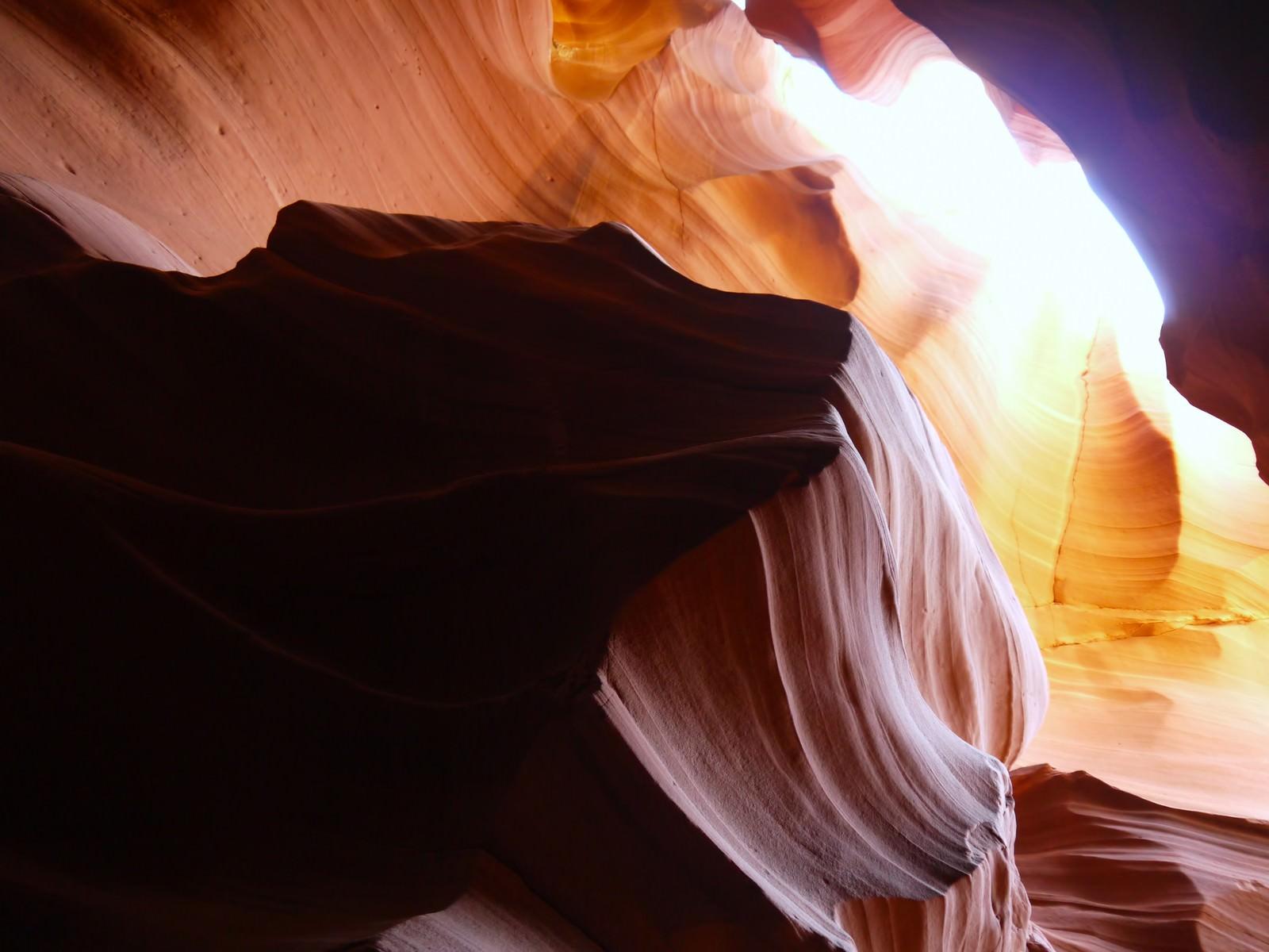 「アンテロープのオオカミ岩」の写真