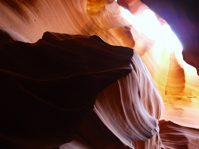 アンテロープのオオカミ岩の写真
