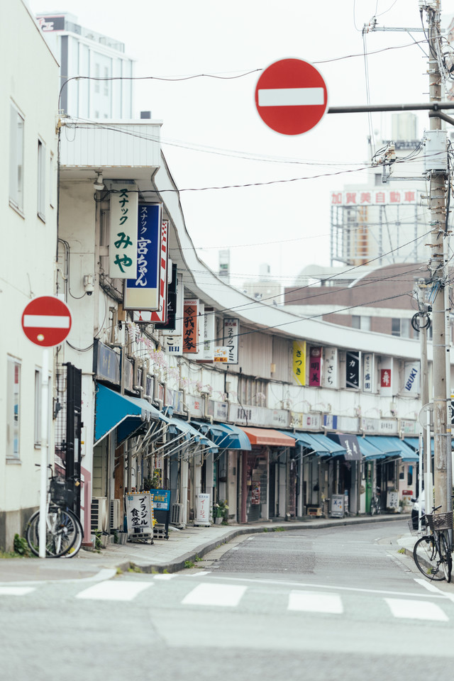野毛のディープスポット「都橋商店街」の写真