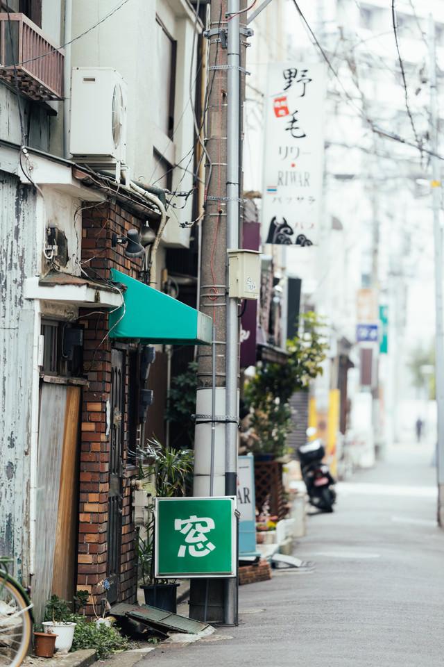 野毛(横浜)の路地裏の写真