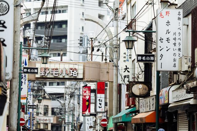 名店が多い野毛小町(横浜)の写真