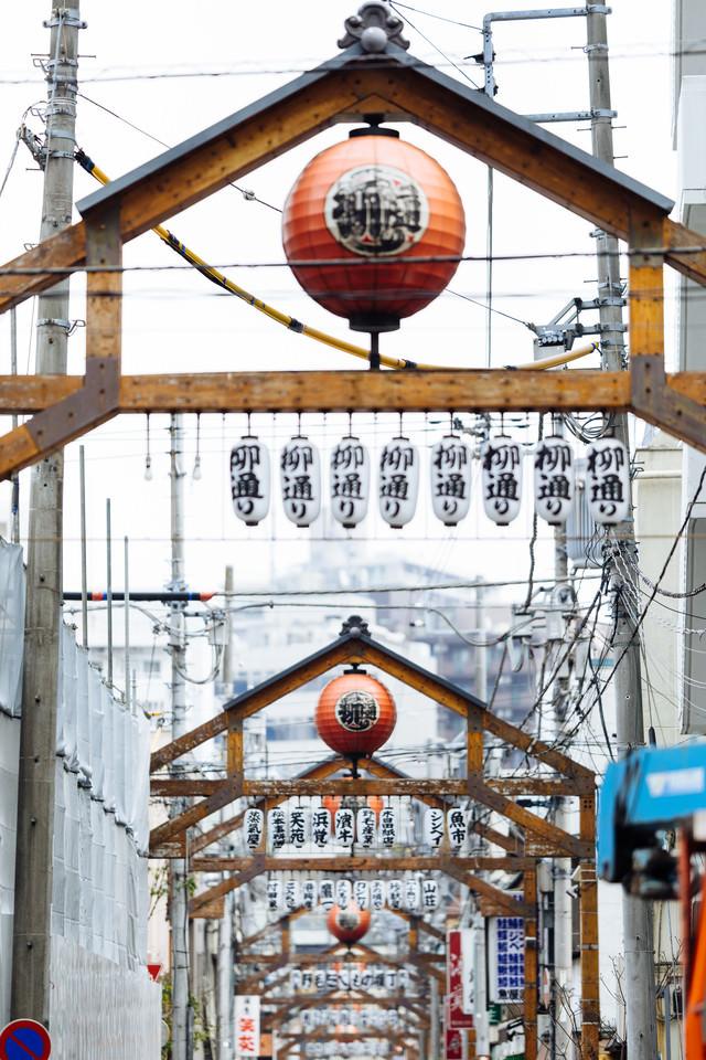 野毛柳通り(横浜)の写真