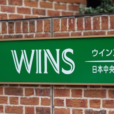 ウインズ横浜の入り口の写真
