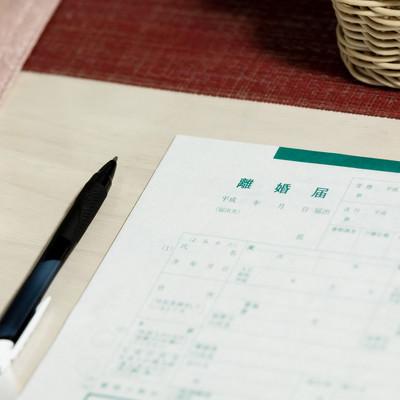 日付を書く所が平成の離婚届の写真