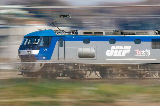 JR貨物EF210形電気機関車の写真