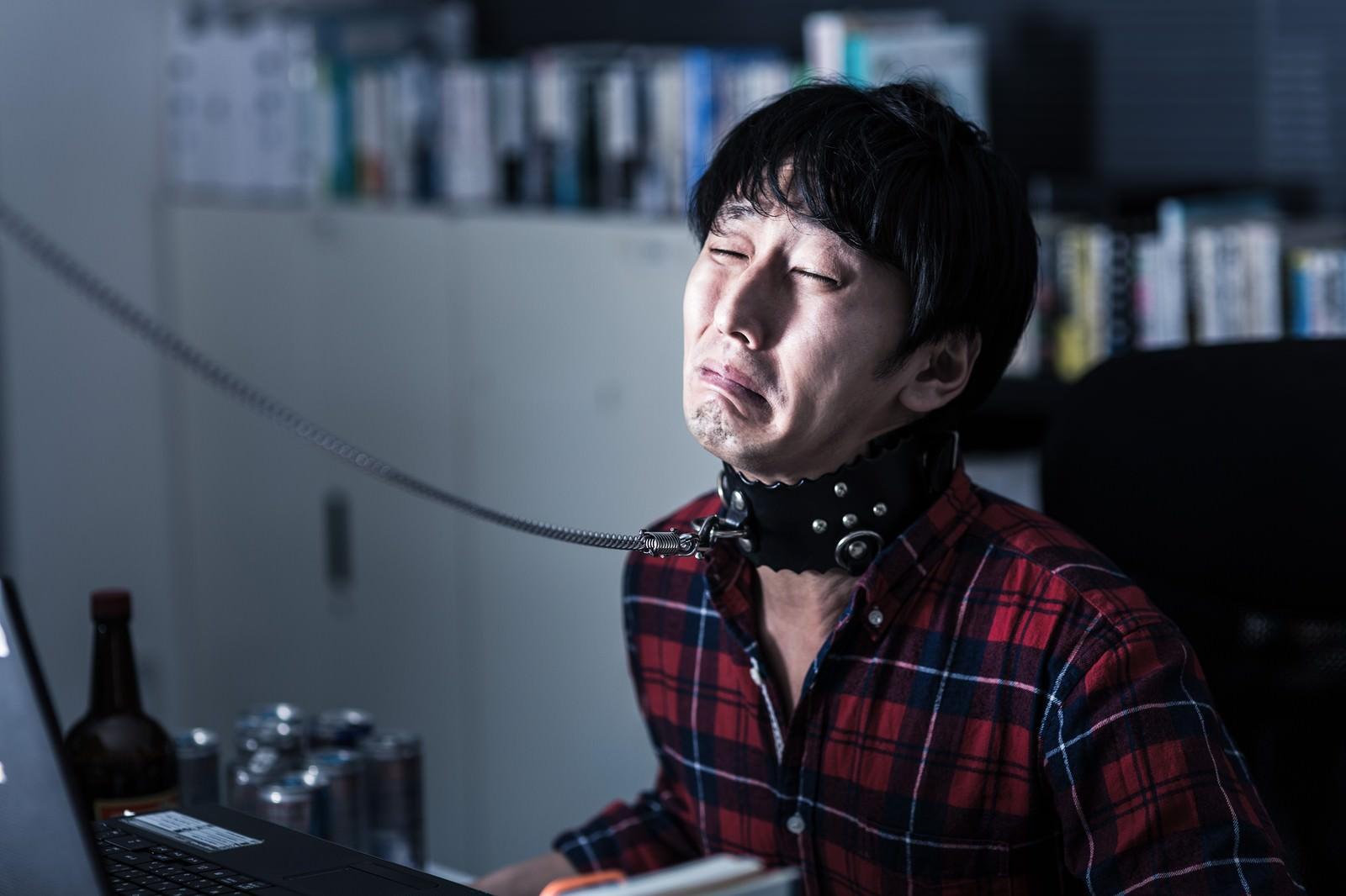 「首輪を繋がれ泣きながら残業する若きエンジニア首輪を繋がれ泣きながら残業する若きエンジニア」[モデル:大川竜弥]のフリー写真素材を拡大