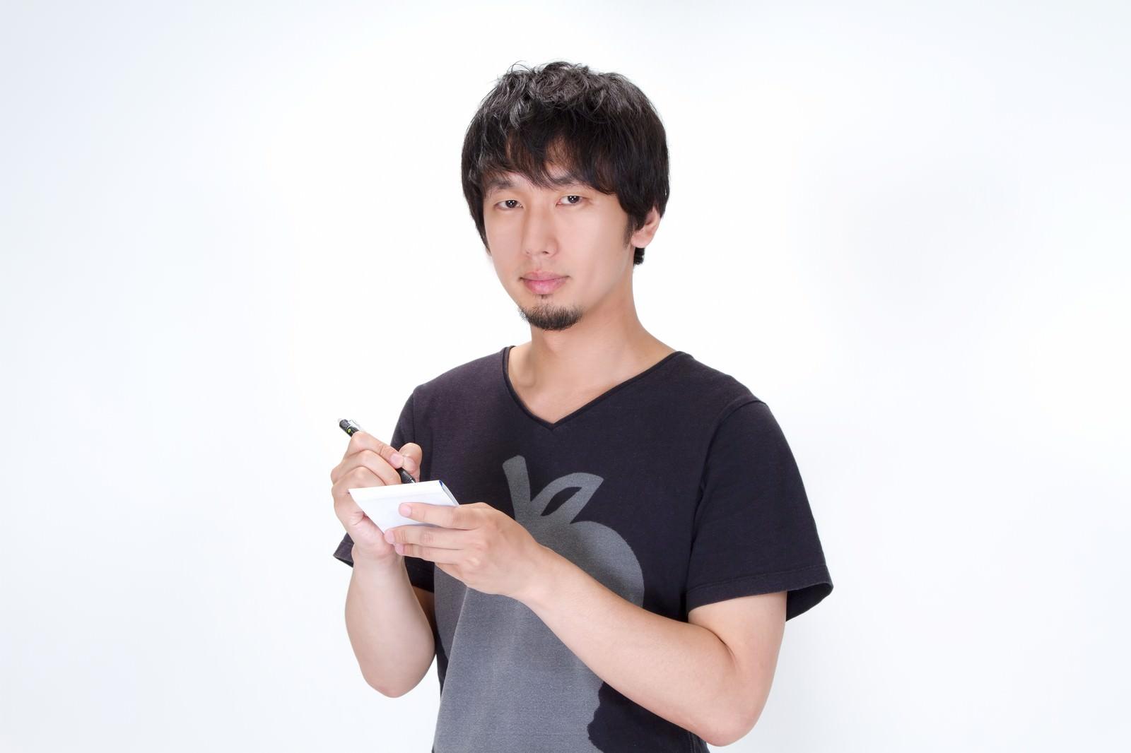 https://www.pakutaso.com/shared/img/thumb/OOK58_memomemo_TP_V.jpg