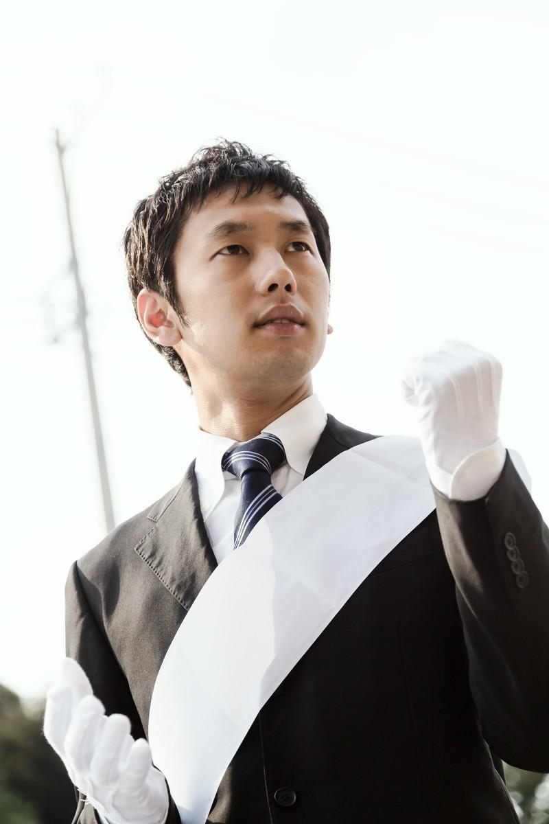 「タスキをかけた立候補者」の写真[モデル:大川竜弥]