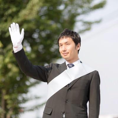 「「ご声援ありがとうございます!」と手を振る立候補者」の写真素材