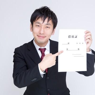 「この借用証にサインをお願いします!」の写真素材