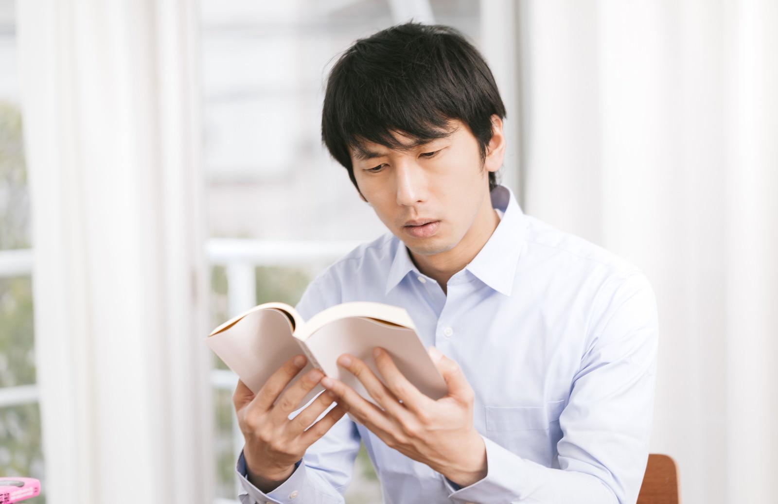 「あれ?このページ昨日も読んだなあれ?このページ昨日も読んだな」[モデル:大川竜弥]のフリー写真素材を拡大