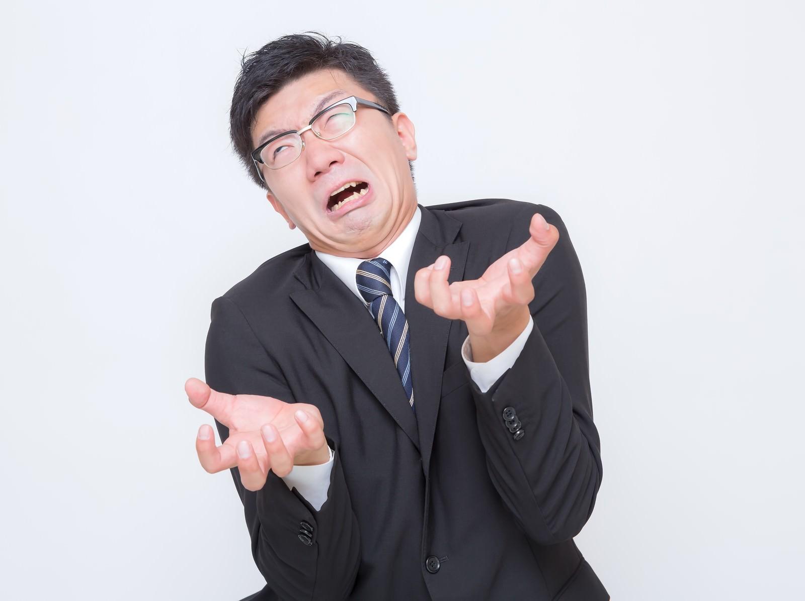 「4.「ムカ着火ファイアー」な男性」の写真[モデル:OZPA]