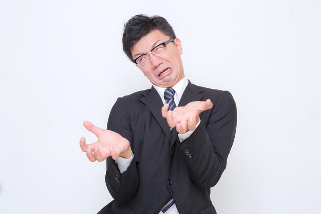 5.「カム着火インフェルノォォォオオオウ」な男性の写真