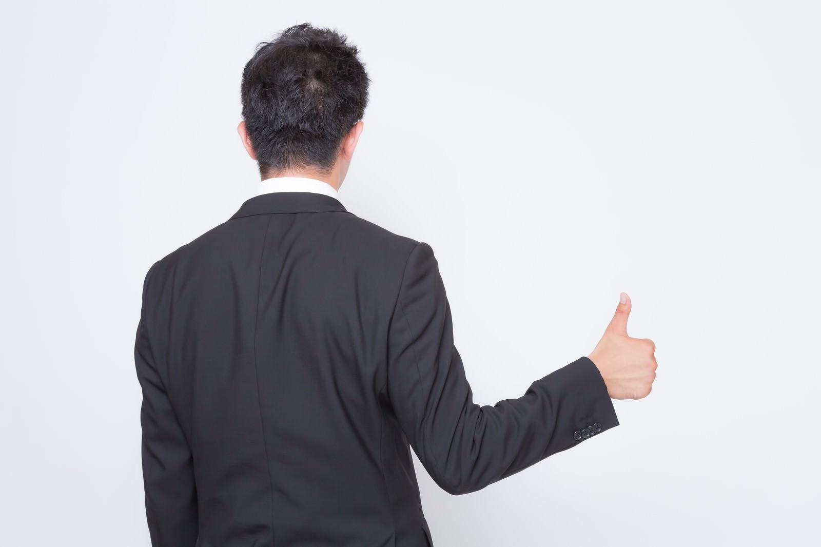 「男なら背中でいいね!を語れ。男なら背中でいいね!を語れ。」[モデル:OZPA]のフリー写真素材を拡大