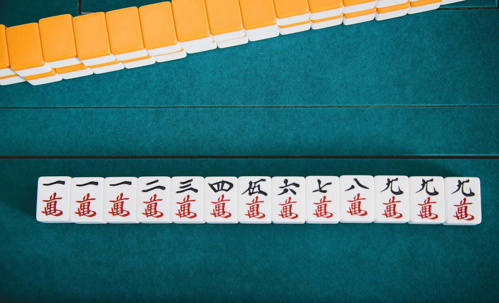 「九蓮宝燈(ちゅうれんぽうとう)」の写真