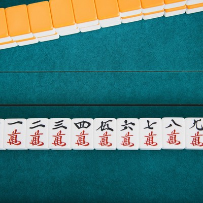「九蓮宝燈(ちゅうれんぽうとう)」の写真素材
