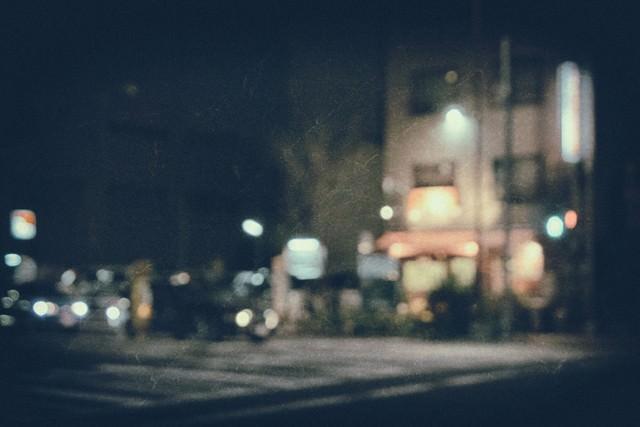 郊外の飲み屋(夜間)の写真