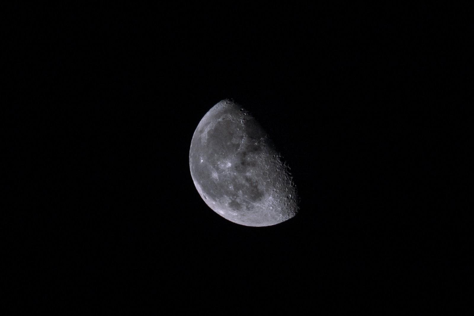 「2/3の純情な半月」の写真