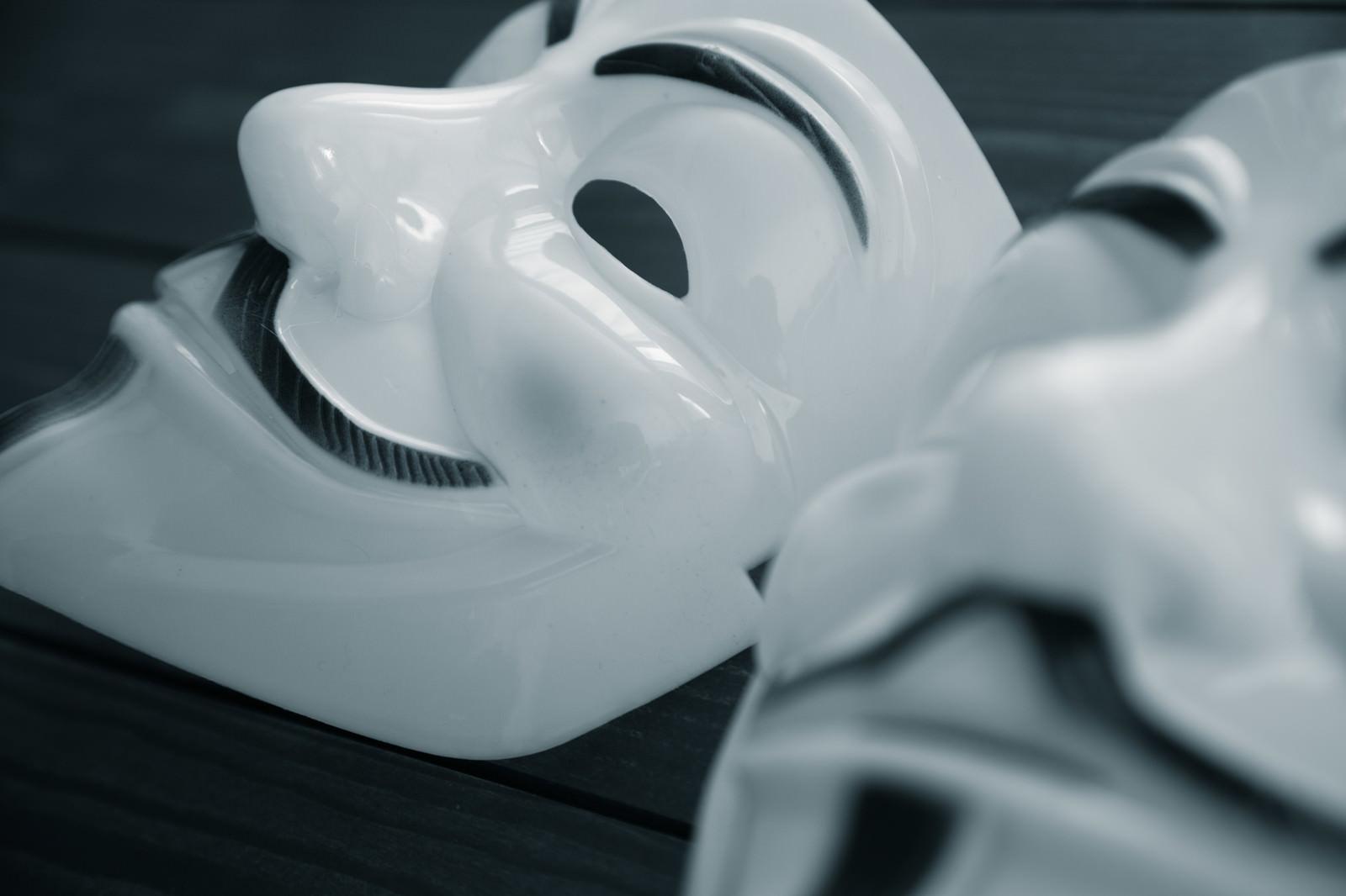 「増田の仮面」の写真