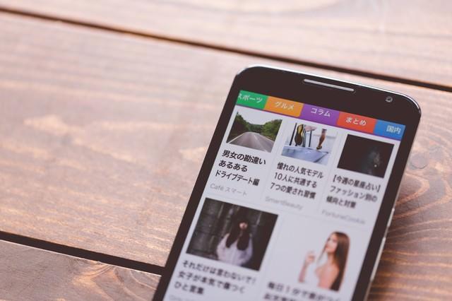 ニュースアプリの「コラム」欄の写真