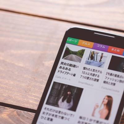 「ニュースアプリの「コラム」欄」の写真素材