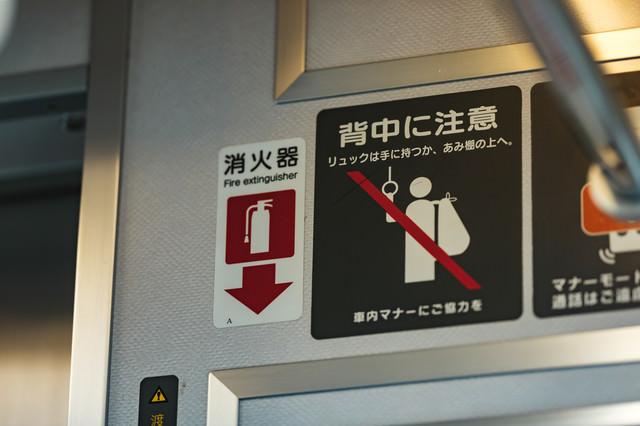 電車内は背中の荷物に注意の写真