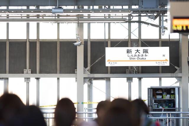 新大阪の駅名標の写真