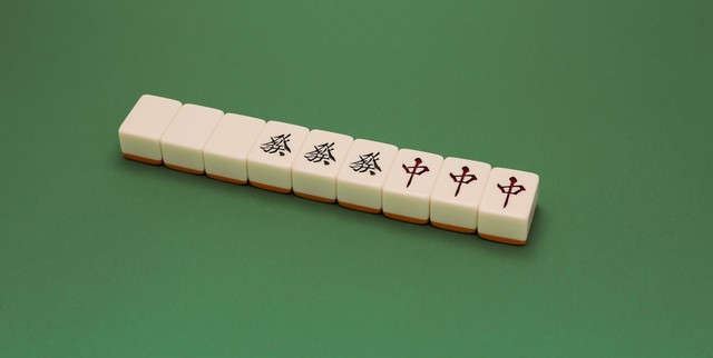 大三元(麻雀牌)の写真