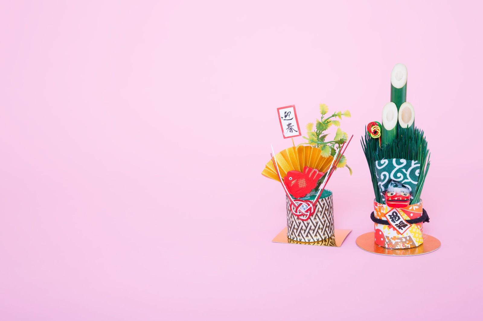 「年賀状用にお正月の飾り(門松)年賀状用にお正月の飾り(門松)」のフリー写真素材を拡大