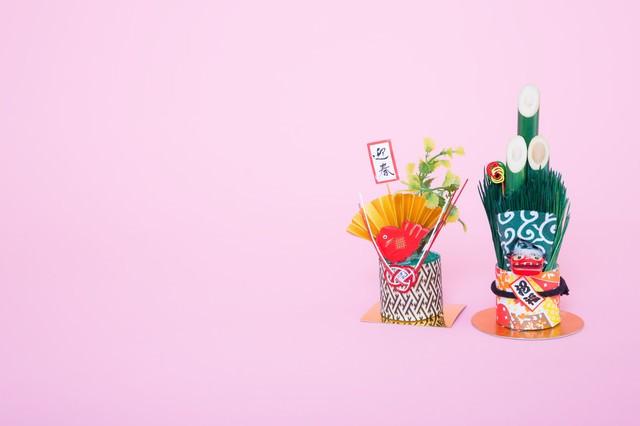 「年賀状用にお正月の飾り(門松)」のフリー写真素材