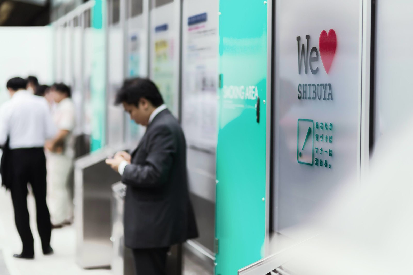 「we love shibuya(喫煙所)」の写真