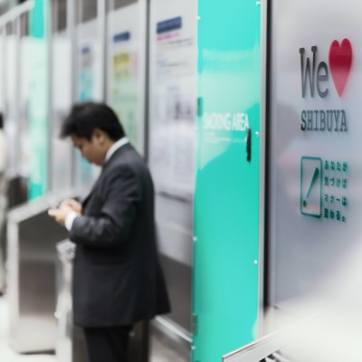 「we love shibuya(喫煙所)」の写真素材