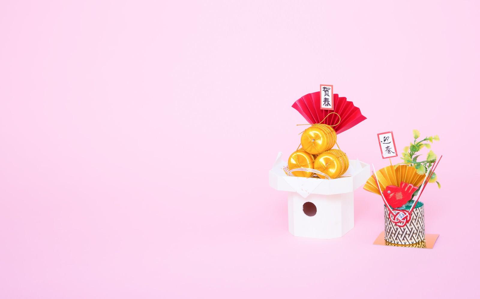 「《年賀状用》お正月用の飾り」の写真