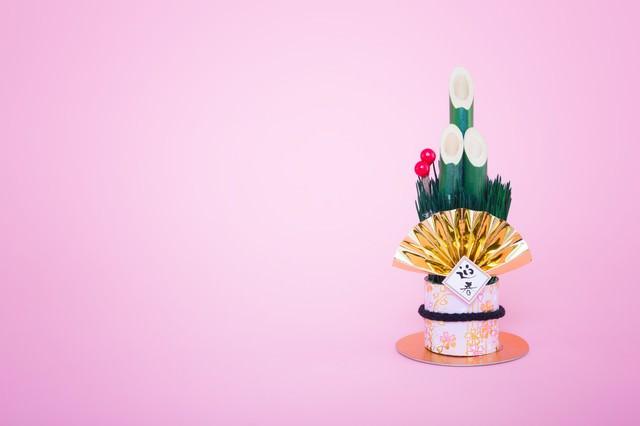 「年賀状用|迎春と書かれた門松の飾り」のフリー写真素材
