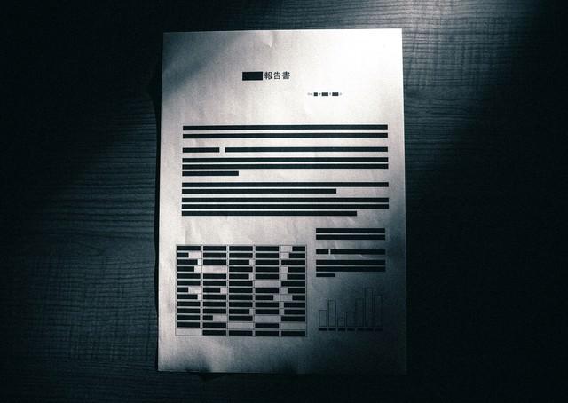 黒塗りされた報告書の写真
