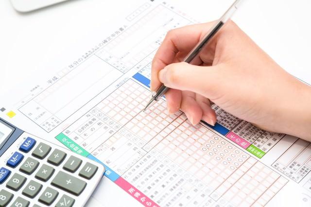 収入金額等を書き込む(確定申告)の写真