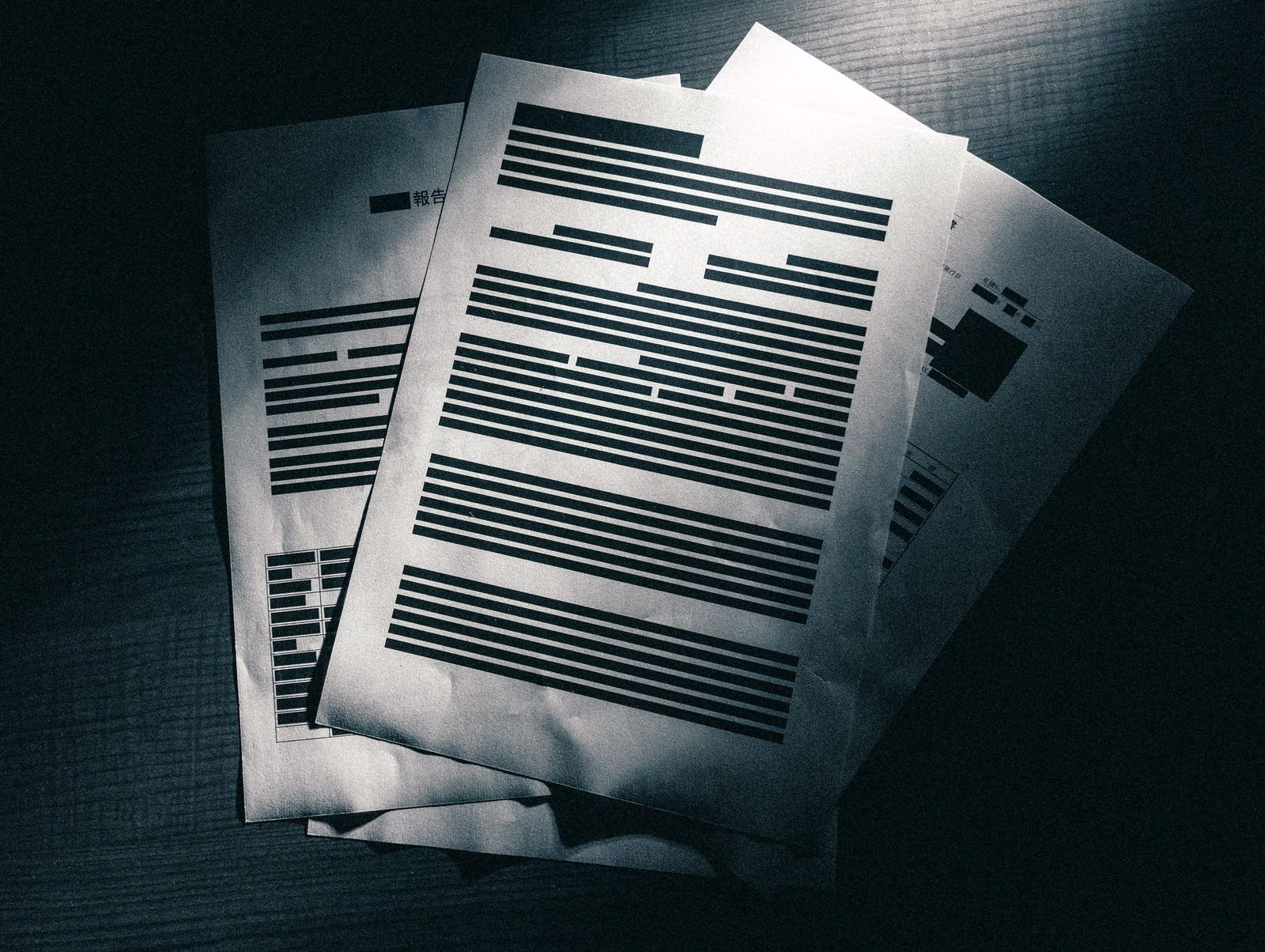 調査報告書の役割とは?書き方と例文・上手に書くコツ