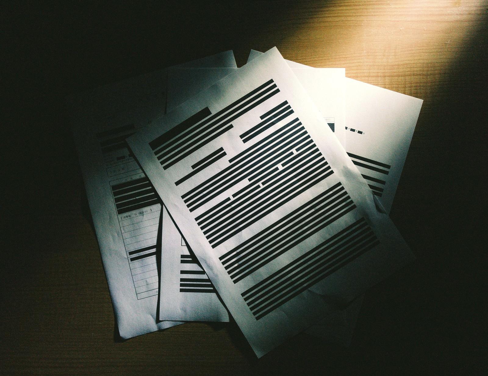 「黒く塗りつぶされた書類」の写真