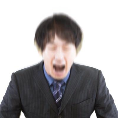 「ウッ……ガエダイ!」の写真素材