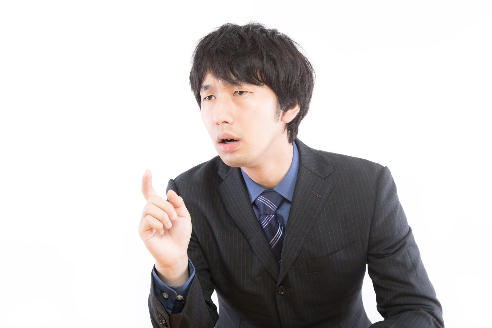 「「今でしょ!」がなかなかでてこない男性」の写真[モデル:大川竜弥]